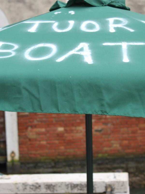 Tour Boat?