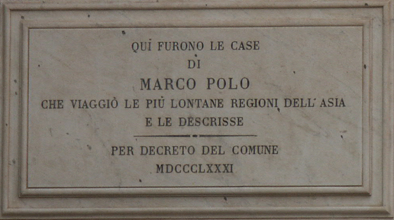 Marco Polo's plate where he lived in Venice